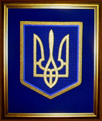 изображение герба украины